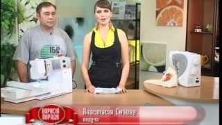 Полезные советы как подобрать и обслуживать швейную машину(, 2014-03-14T15:30:19.000Z)