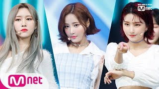 Download [MOMOLAND - I'm So Hot] KPOP TV Show | M COUNTDOWN 190404 EP.613 Mp3