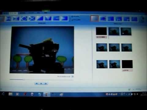 コマ撮り動画の作り方講座windows Liveムービーメーカー教えます