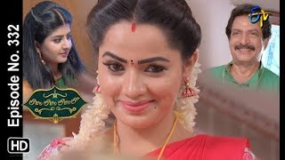 Lahiri Lahiri Lahirilo | 15th October 2019  | Full Episode No 332 | ETV Telugu