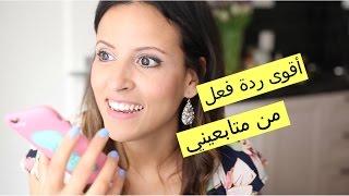 غنينا عراقي : حكينا سعودي مغربي _بحريني _تحدي _ميمي ولا بلقيس فتحي ؟؟..