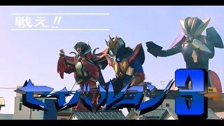 突如現れた怪獣オメガに地球防衛軍SWORDの新生ヒーローチーム『セイ...