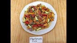 Фунчоза с курицей и овощами в медово-соевом соусе: рецепт от Foodman.club