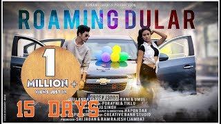 Download Video Mulunj Landa Te   New Santali Album Roaming Dular 2019     RANI & UMUL     PORAYNI & TIKLU MP3 3GP MP4