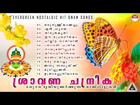 Sharavan Chandrika  ONAM Evergreen Super hit Onam Festival songs latest Dasettan Onapattukal