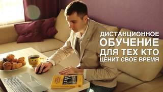 Обучение для молодых семей: психология дистанционно