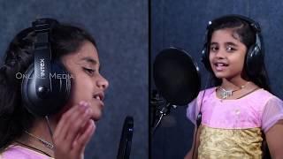 അലീനിയമോൾ തകർത്ത്  പാടുന്നു മലയാളികളുടെ സ്വന്തംപാട്ട് # Christian Devotional Songs 2017 Baby Alenia