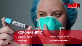 Программа «Новозыбков» 27.03.2020 г.