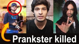 Prankster Killed | My Response | Msg For Waqar Zaka