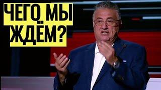 МЯТЕЖ ПОДАВЛЕН,но подстрекатели НЕ СИДЯТ! Багдасаров у Соловьева о ситуации в России