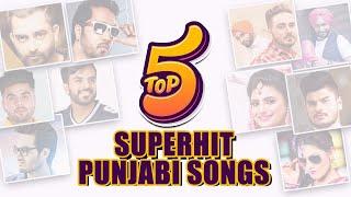 Top Punjabi Songs Superhit Punjabi Songs Top 5 Punjabi Songs ShemarooPunjabi