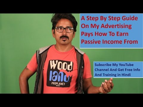 how to make money from my advertising pays steps in hindi by ashok