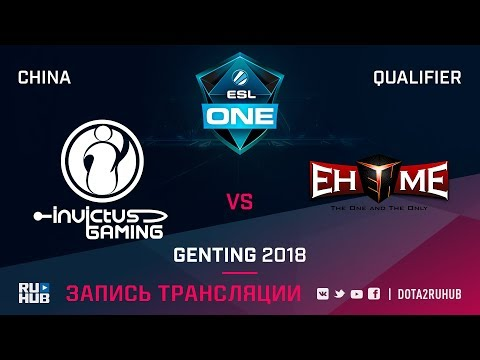 Invictus Gaming vs EHOME, ESL One Genting China, game 1 [Lex, 4ce]