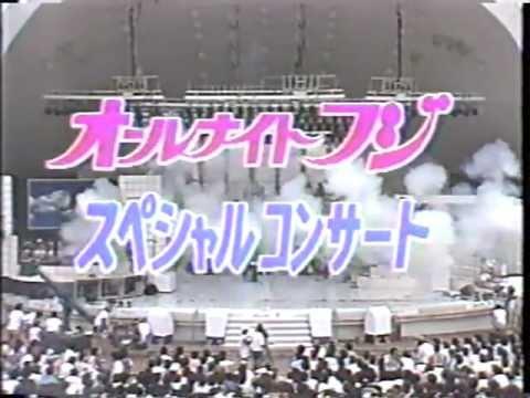 オールナイト・フジ スペシャルコンサート1