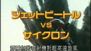 超人 VS 假面騎士 - Ultraman VS Kamen Rider (中文字幕)