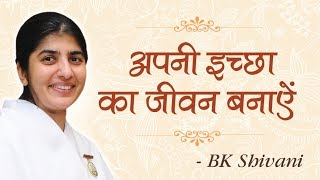Live The Life You Desire: BK Shivani (English Subtitles)