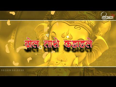 #ganpati-bappa-whatsapp-status#chinchpoklichachintamani/-@dj-nesh/dialogue-mix-whatsapp-status