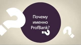ProfBank_r