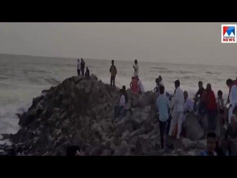 കേരളത്തില് കനത്ത മഴ; ഒന്പത് ജില്ലകളില് യെല്ലോ അലര്ട്ട്| kerala rAIN | Detailed Live Report