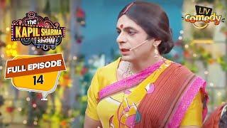 Gutthi के Dance ने Judges को किया खुश   The Kapil Sharma Show Season 1