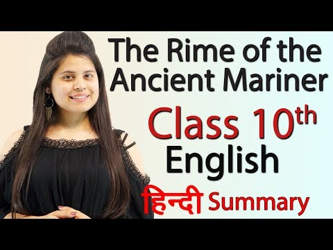 The Rime of the Ancient Mariner (Part 1) -  Class 10 English Literature Reader