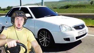 ОБМЕНЯЛ АВТОХЛАМ на ЛАДУ ПРИОРУ - City Car Driving с РУЛЕМ Artplays Street Racing Wheel Turbo C900