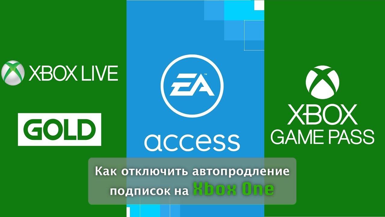 Новости Xbox One #109: Star Wars в EA Access, новая прошивка .
