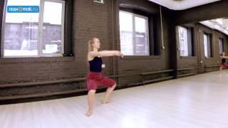 Esti Studio. Упражнения для мышц ног