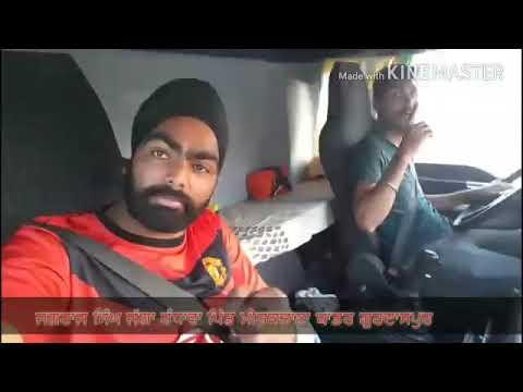 Transportiye song Sharry maan Jagga mirkachane wala