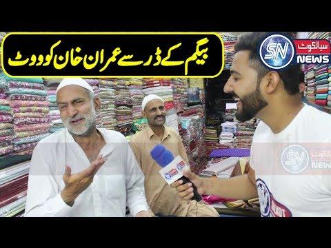 Begum k Dar Se Imran khan ko vote Dyny waly Baba Jee very interesting video