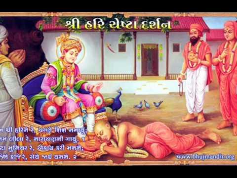 Baps Ghanshyam Maharaj Hd Wallpaper Swaminarayan Famous Kirtan Doovi
