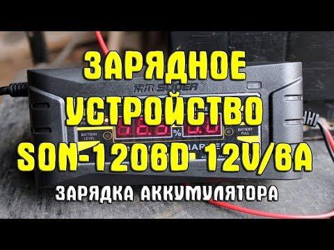 ✅ Полезные ТОВАРЫ с Aliexpress 🈵из YouTube · Длительность: 19 мин28 с