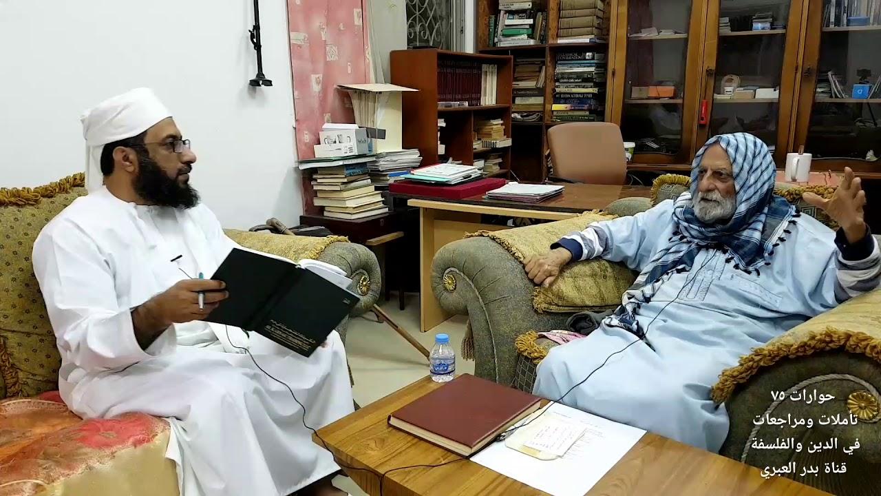 المفكر العماني صادق جواد