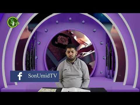 Surat Al Humazah الهمزة, Hacı Rahib Huməzəh surəsinin