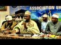 Shiek Imran Abdul Majid Eleha - Igbese Aye Oko Laye In Ar Rahman London Part 1