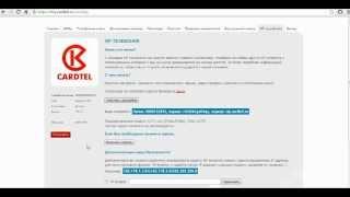 видео SIP телефония от Укртелекома – ОГО! Телефония