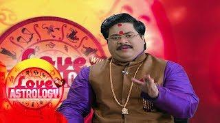 Love with Astrology | Purnima Re Janma Hoithile Kete Subha Hoithae? | Dr Bhabani Shankar Mohapatra