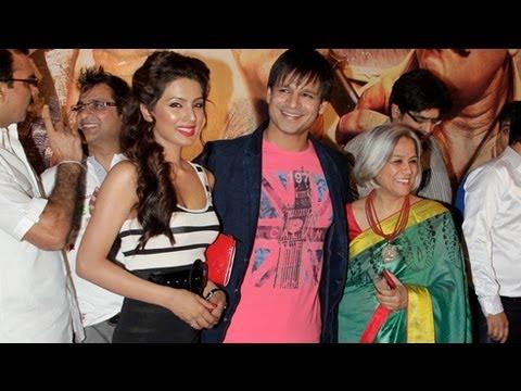 'Zila Ghaziabad' Movie Premiere !