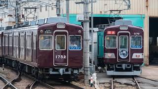【4K】能勢電鉄3100系3170Fスカート装着・工場線~構内入れ替え