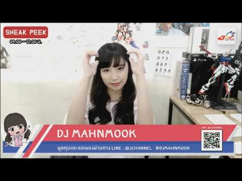 [Cut] Zipper - NMB48 - DJ Mahnmook at J-Channel - Sneak Peek