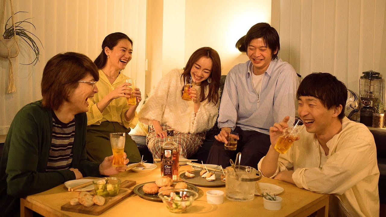 ブラックニッカ クリア 「好きに飲むのが、いちばん楽しい。」『宅飲み』篇 60秒