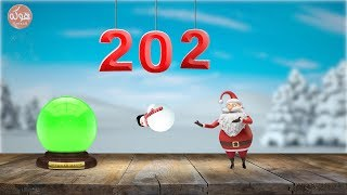 Amazing Happy New Year 2020 And Merry Christmas Stock Footage & Green Screen