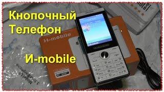 видео Обзор кнопочного Android-телефона Elari Safephone