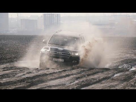 Toyota Land Cruiser 200 Тест-драйв.Anton Avtoman.