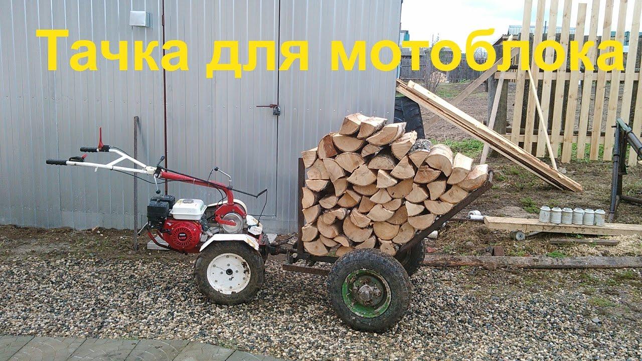 Тачки для дров своими руками фото 449