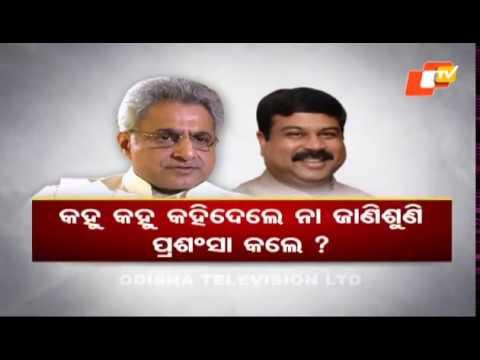 News@9 Discussion 15 Oct 2017 | Odisha Breaking news - OTV