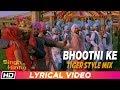 Bhootni Ke Remix|Tiger Style Mix|Lyrical|Singh Is Kinng|Akshay K|Katrina K|Daler Mehndi|Pritam