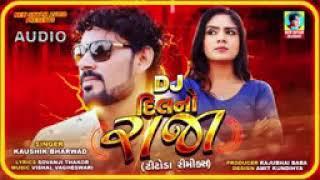 Download dj dil no raja // kaushik bharwad status