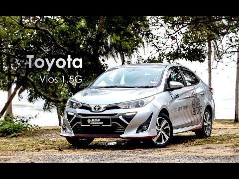 【车库试驾 - 抢鲜版】Toyota Vios 1.5G