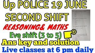 Up police 19 june second shift Reasoning & MATHS ANS key /up police constable cut off 2018